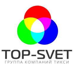 (c) Top-svet.ru